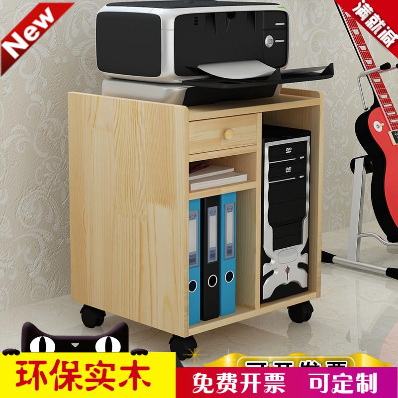 简约打印机架可移动电脑主机架放置收纳架带滑轮主机箱台式主机柜