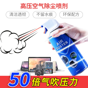 高压气罐单反除尘压缩空气罐除尘罐相机镜头清洗摄影套装清洁气体