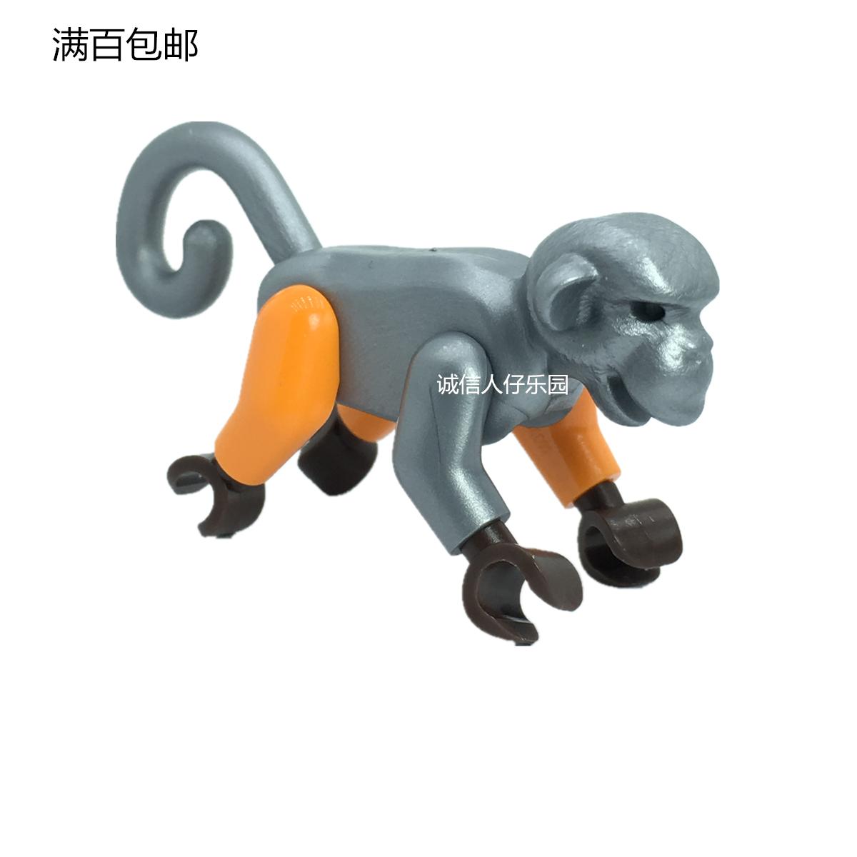 限10000张券lego 乐高 幻影忍者 飞天海盗 70602 70605 人仔 坏坏猴 飞天猴