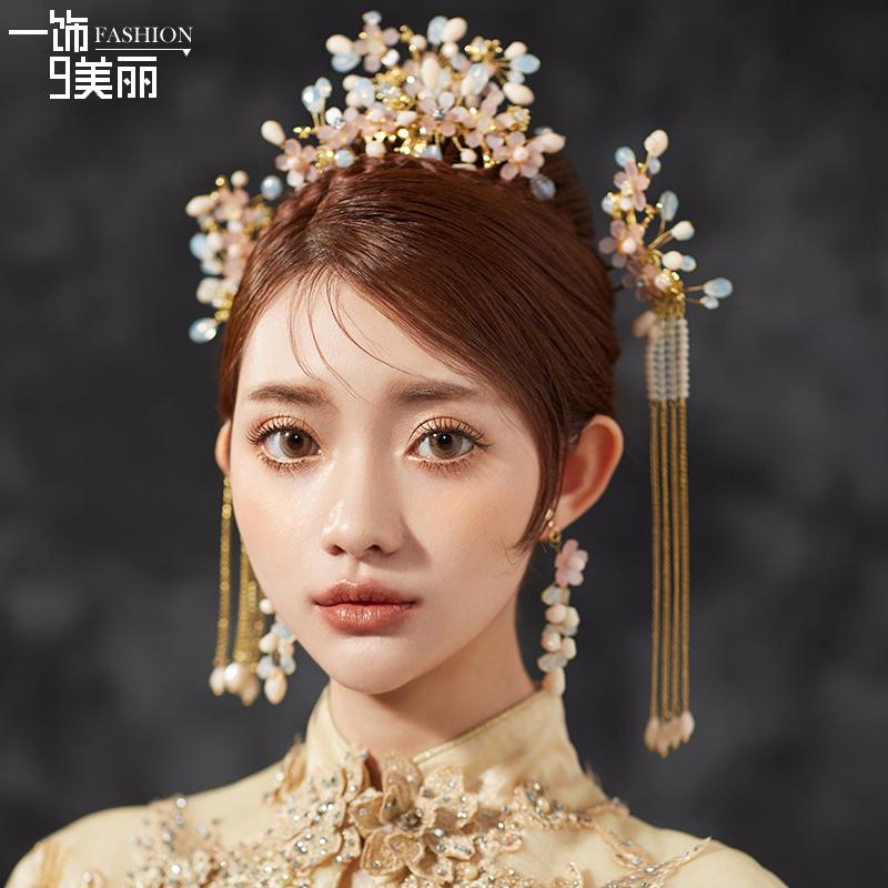 2018新款中式新娘古装头饰秀禾服发饰套装结婚复古汉服流苏发簪