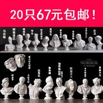迷你新款学业十个小头像美式雕塑小摆件小朋友礼物画画石膏超树脂