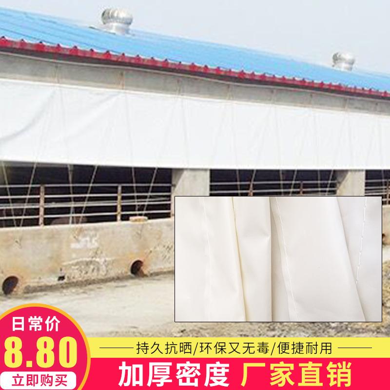 猪场卷帘布抗老化防水养殖场保暖遮阳防晒透明防雨布加厚定做包邮