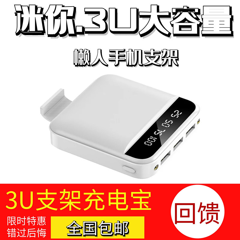 中國代購|中國批發-ibuy99|充电宝|迷你大容量8000毫安充电宝器适用于苹果安卓平板手机通用移动电源