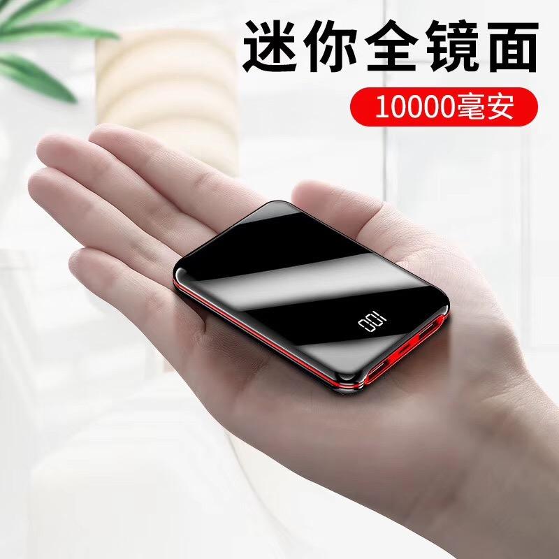 中國代購|中國批發-ibuy99|充电宝|超薄小巧迷你充电宝器大容量适用于苹果任何手机平板通用移动电源