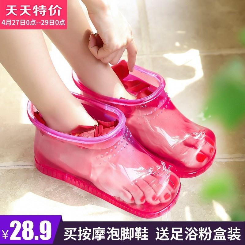 盆足浴鞋泡脚鞋倍喜多泡脚桶木桶足浴盆足浴桶洗脚家用塑料木盆脚