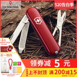 维氏瑞士军刀 瑞士军士刀 正品  58mm典范0.6223水果刀迷你多功能图片