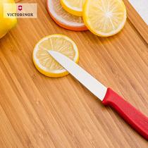 餐刃Victorinox瑞士军刃维氏厨刃优质不锈钢水果刃直刃锋5.0401