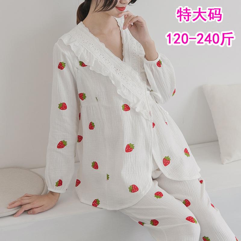 Одежда для беременных и кормящих Артикул 611982742444