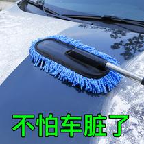 洗车用品擦车神器扫灰拖把除尘掸子汽车刷子长柄伸缩工具套装家用
