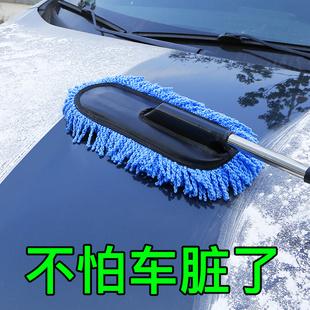 洗車用品車載擦車神器拖把除塵撣子汽車刷子軟毛掃車灰塵車用工具