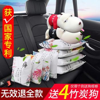 车载除异味除甲醛除味新车活性炭包