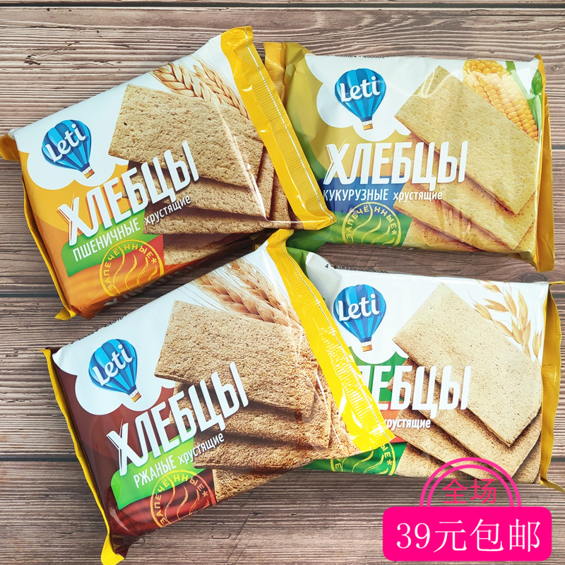 Imported Russian whole wheat biscuits, whole grain, fitness, full meal, zero food