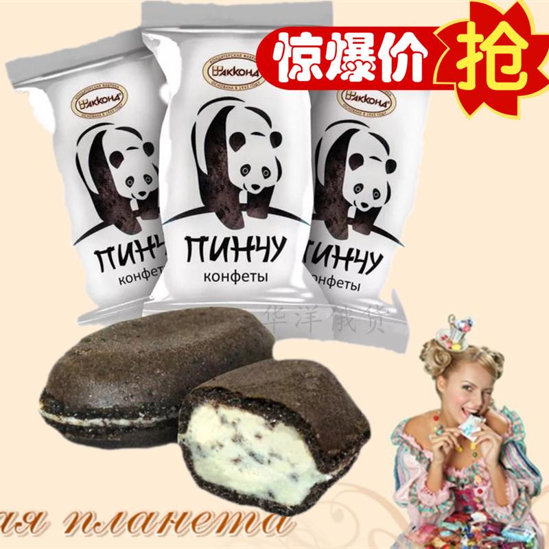 进口俄罗斯熊猫巧克力糖果 迷你小马卡龙饼干 夹心酥脆糖果零食品