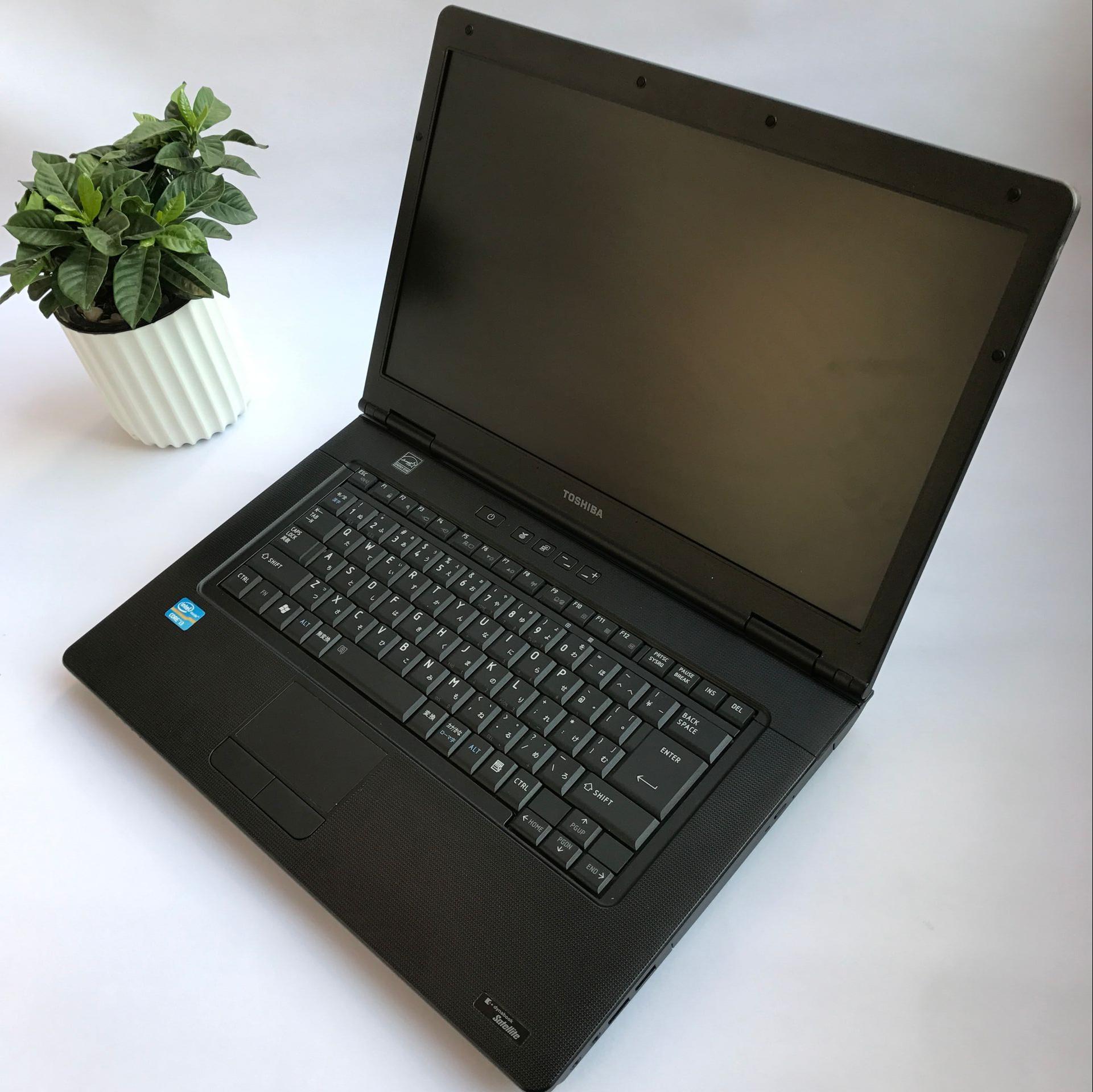 券后409.00元14寸吃鸡笔记本电脑轻薄便携学生i5游戏本手提电脑15.6寸商务办公