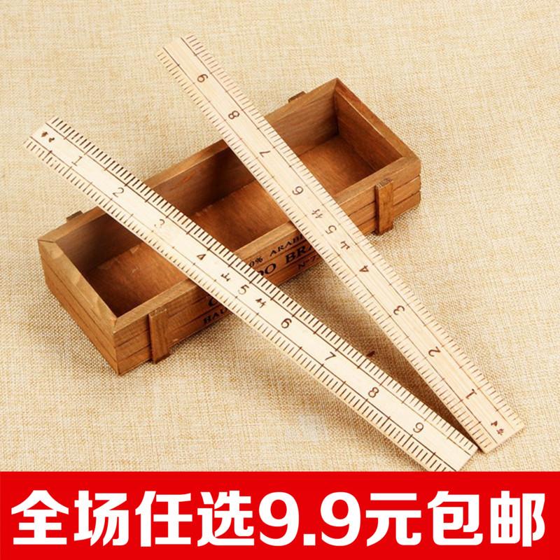 裁衣服尺子 量衣尺 市尺 竹市尺子 缝纫工具一尺二尺 三尺量布尺