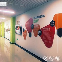 LOGO墙形象墙文化墙制作亚克力字水晶字不锈钢字PVC字发光字安装