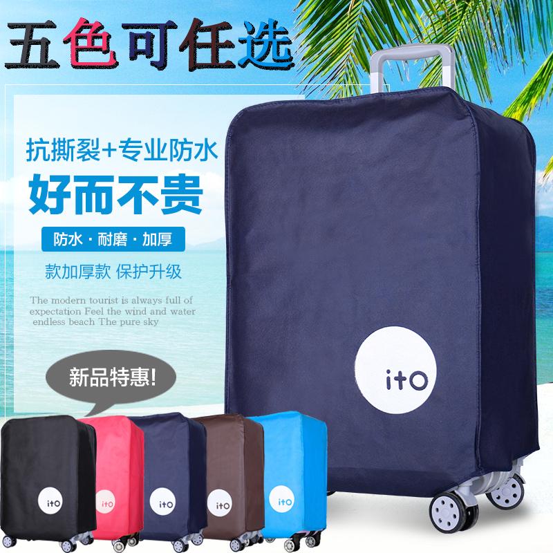 Мужской и женщины багажник хеджирование куртка чемодан пылезащитный чехол 20 дюймовый стержень набор ящиков 24 дюймовый обложка 26 уплотнённый водостойкий