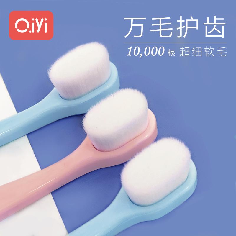 Зубные щетки Артикул 607726595911