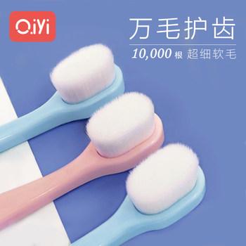 儿童牙刷万毛软毛刷乳牙刷