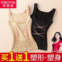 美体塑身上衣背心女束身衣收腹无痕瘦身束腰薄款燃脂塑形内衣產後