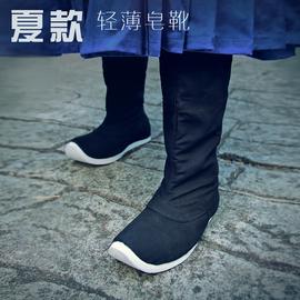 烏衣巷漢服皂靴男夏季輕薄涼快帆布漢靴子原創宋明制女漢鞋內增高圖片
