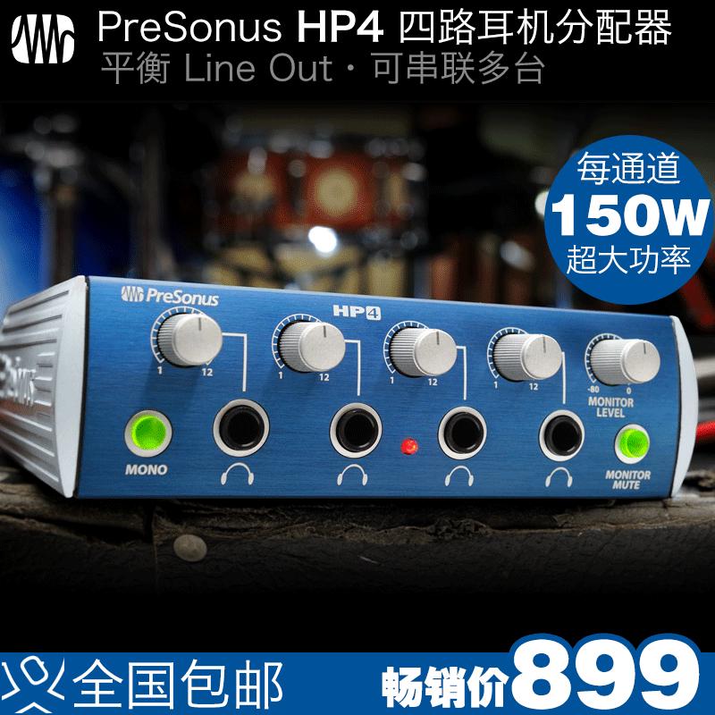 【 вилка сжигать чистый 】PreSonus HP4 четыре дорога наушники распределение устройство увеличить устройство наушники