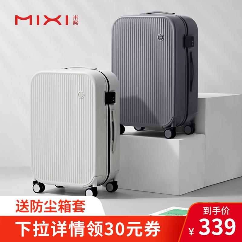 26网红密码旅行箱子男ins寸小型登机箱20寸拉杆箱24米熙行李箱女