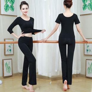 舞蹈套装成人瑜伽礼仪训练服练功服