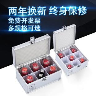 公章盒子收纳盒铝合金手提带锁包邮多功能财务印鉴章印章箱印章盒