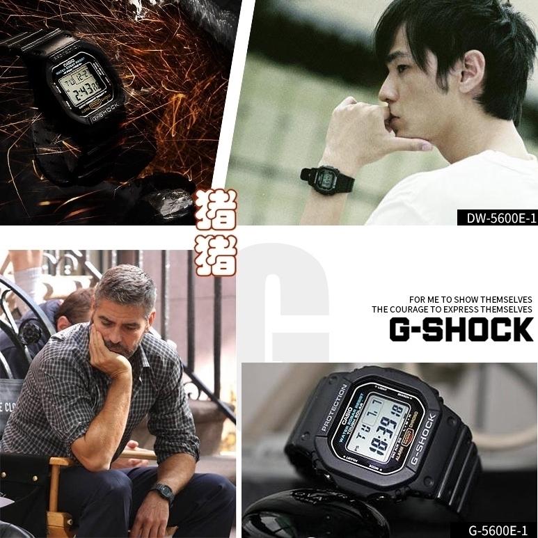 卡西欧 casio太阳能手表 G5600E G-5600E-1D 1DR 光能男表G-SHOCK