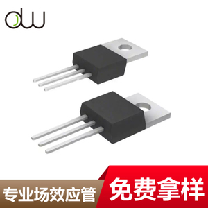 STP36NF06L N-CH 60V 30A TO-220 MOSFET 场效应管 现货