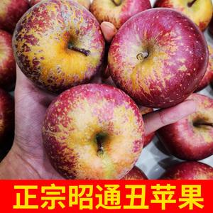 领10元券购买冰糖心云南新鲜野生丑整箱装苹果