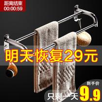免打孔北欧毛巾架单杆浴室挂件卫生间毛巾杆置物架毛巾挂架浴巾架