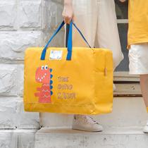 幼儿园被子收纳袋被褥被子袋装被子子手提袋防水防潮的袋子收纳包