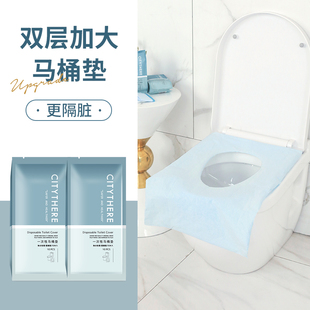 一次性马桶垫旅行便携坐便套旅游坐便器垫纸月子厕所坐厕套坐垫圈