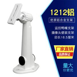 监控摄像头铝合金支架万向调节壁装吊装铝支架海康大华通用1212ZJ
