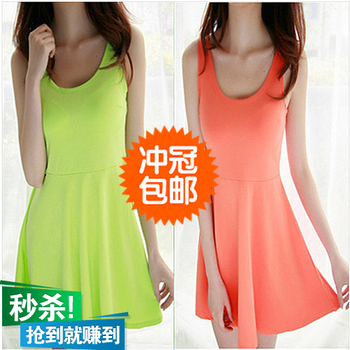 Package bottom skirt slim modal candy dress pleated skirt vest skirt womens summer sun skirt