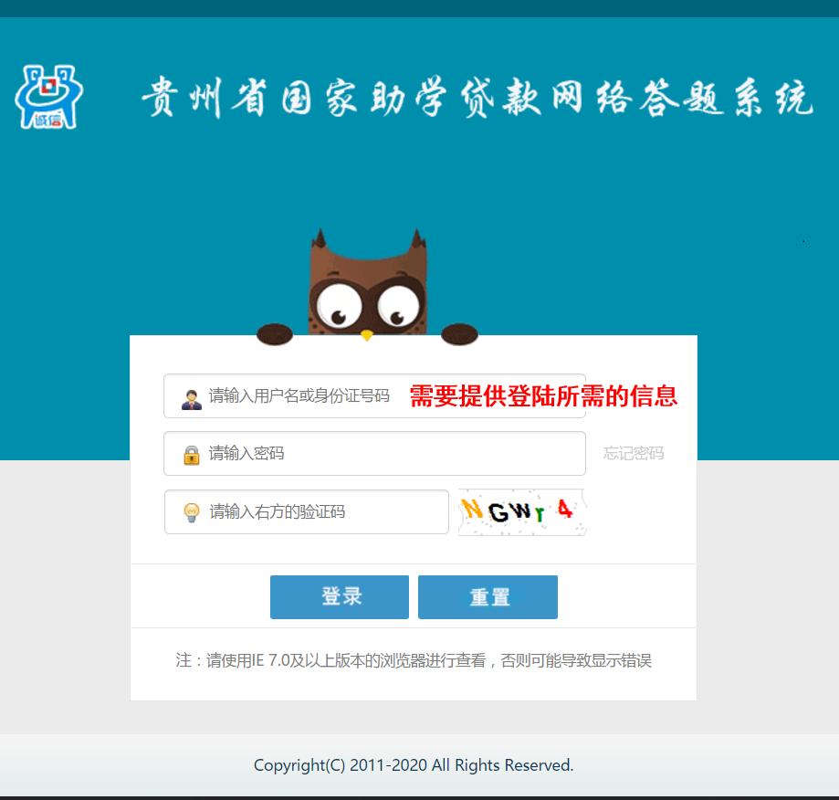 Гуйчжоу провинция сырье источник земля страна помогите школа ссужать модель продолжать ссужать сеть ответ название / сеть честность ответ название