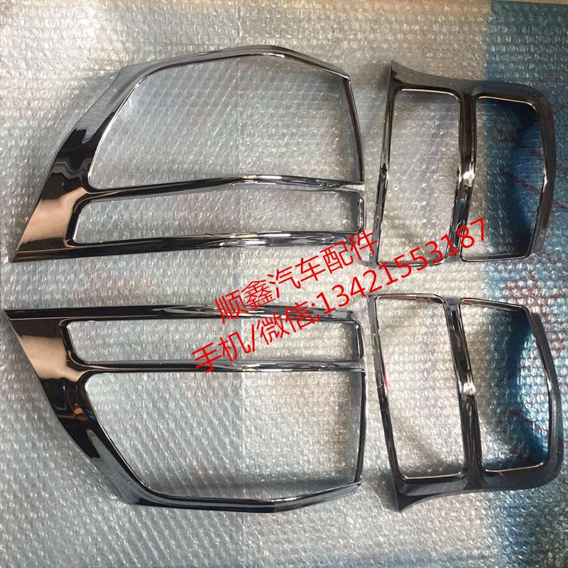适用于丰田LC200兰德酷路泽40/46/47/ 5700尾灯装饰框罩电镀亮条