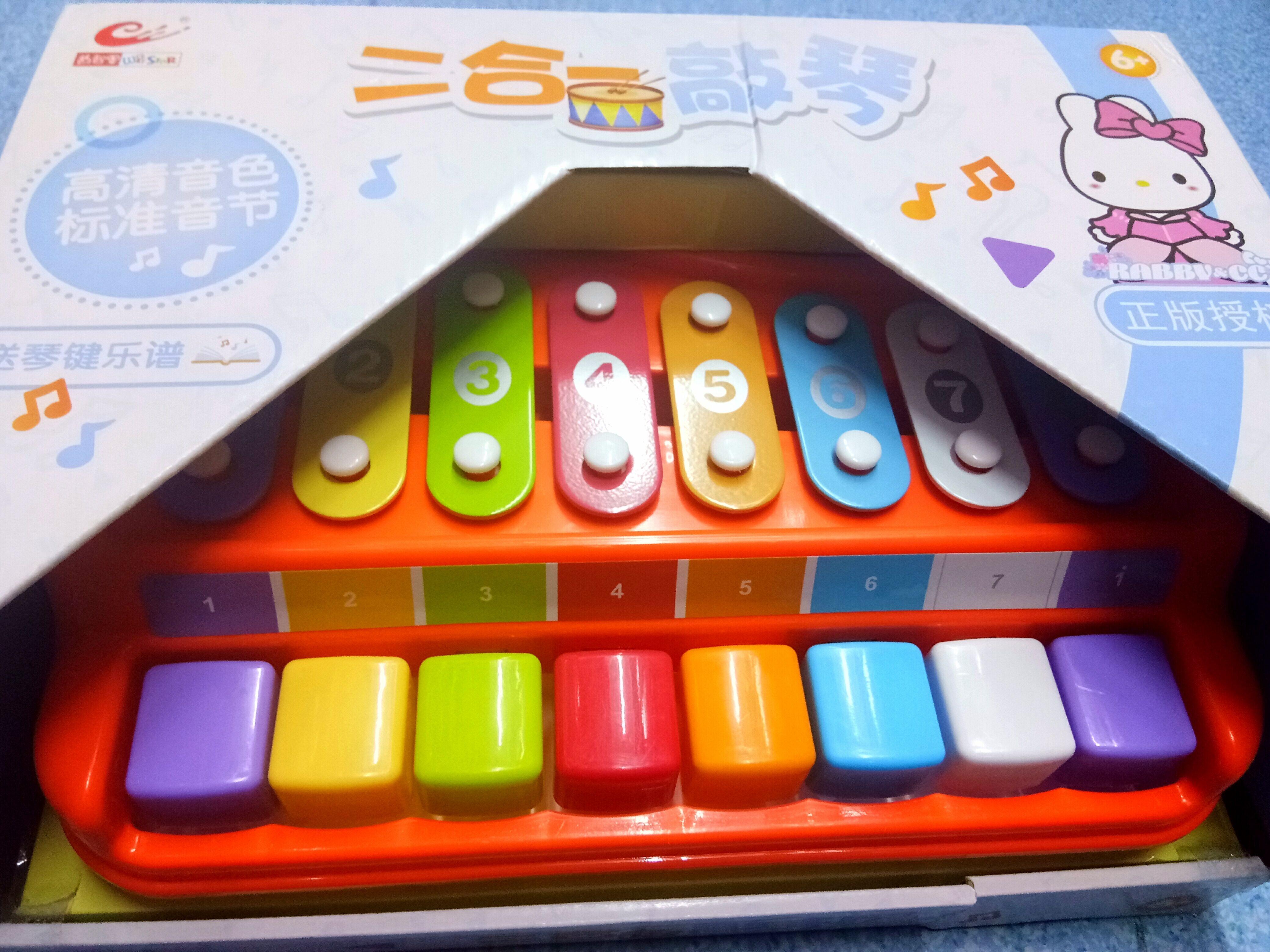 Детские ксилофоны Артикул 570540758638