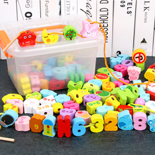 儿童串珠玩具1-3-6岁益智穿线