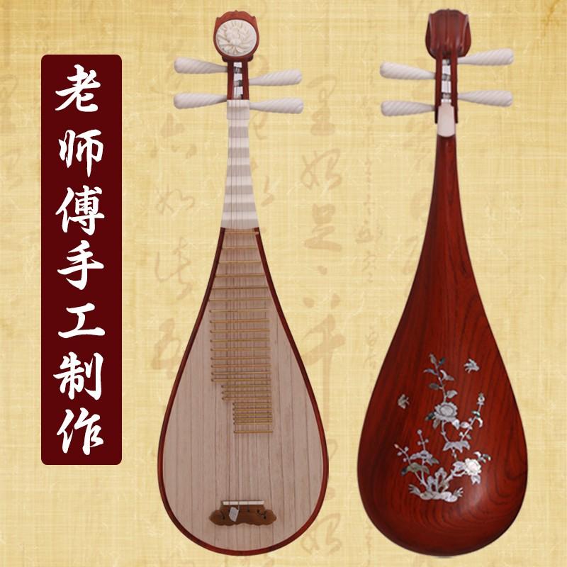 老料红木专业考级初学入门成人琵琶