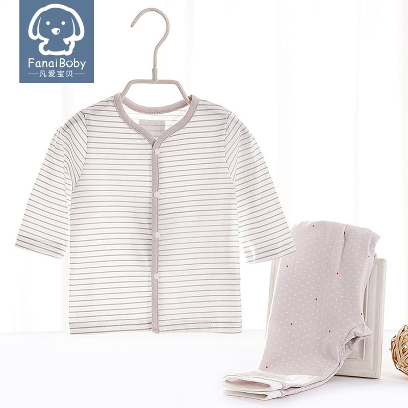 儿童宝宝空调服女春夏季婴儿内衣套装纯棉薄款长袖新生儿衣服男