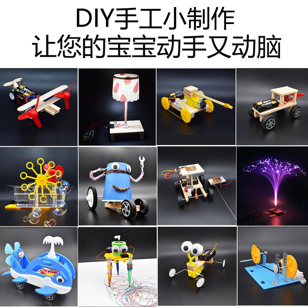 Научные игрушки Артикул 579584509341