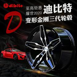 迪比特变形金刚3代 cc丰田捷豹轮毂