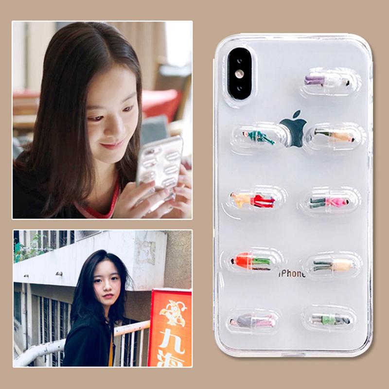 小欢喜乔英子同款魅族x8手机壳女魅族15/16/16x/e2/e3硅胶套x外南