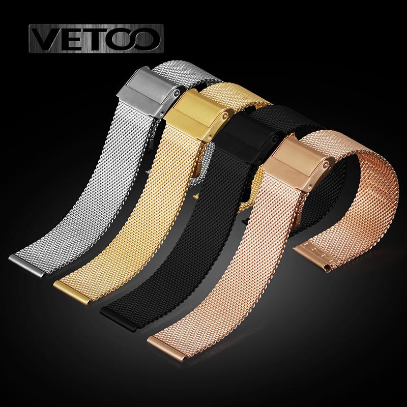 VETOO钢带 DW金属手表表带男女新款米兰不锈钢精钢手链网带