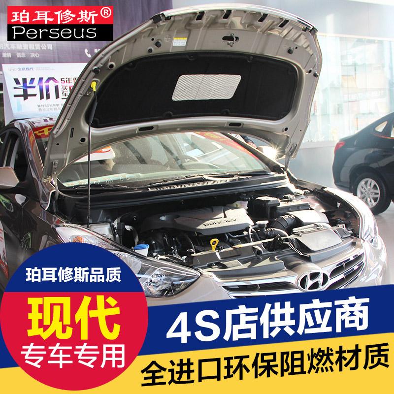 Современный четкое движение lantra рена жуйи двигатель капот багажник изоляцией из минеральной ваты хлопчатобумажная изоляция автомобиль ремонт