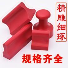 定刻制作方形圆形椭圆形红胶印章橡皮印章塑料塑胶印章盖章张图章