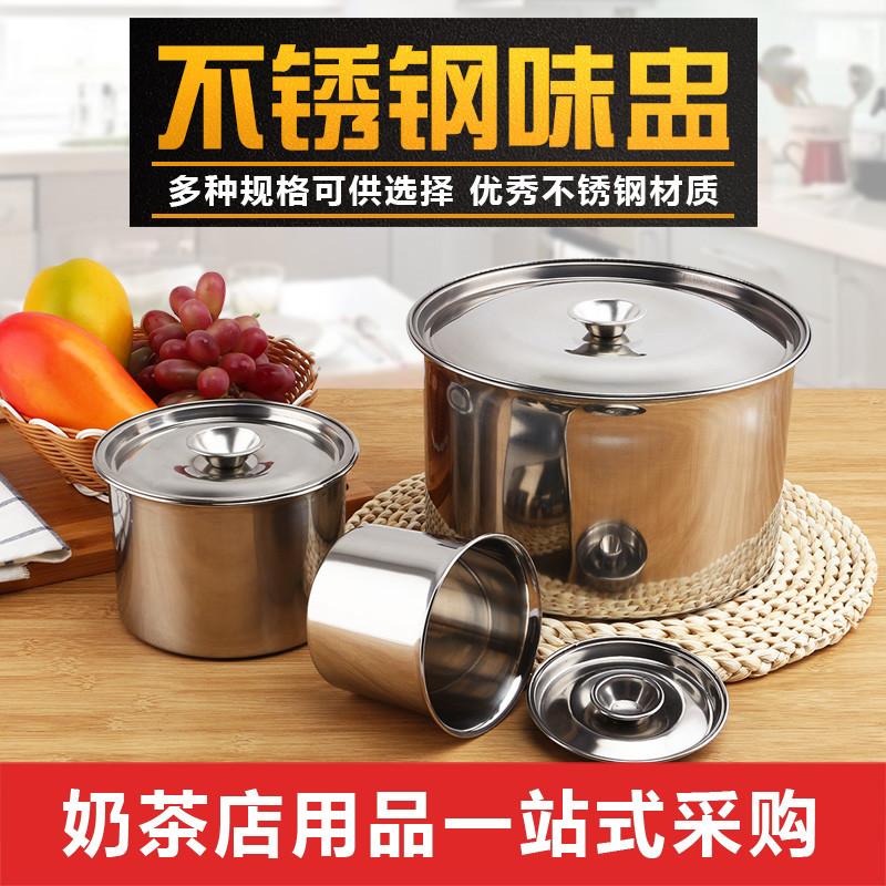 不锈钢味盅调料罐 厨房圆形打蛋盆炖盅调料盆油盆 调味缸带盖子盆